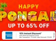 Pongal Days- Up to 65% OFF on Home Appliances + Extra 10% Discount