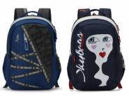 Skybags Casual Backpacks from Just Rs.400 + Free Shipping