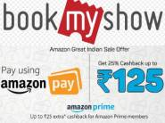 25% UP TO RS. 125 + FLAT RS.25 EXTRA FOR AMAZON PRIME MEMBERS