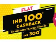 Get Flat INR 100 Cashback on BookMyShow via Lazypay
