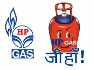 Earn Up To Rs.200 On HP Gas Booking Using Google Pay