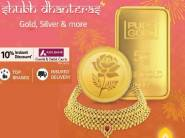 Dhanteras Store - Up to 60% off on Gold, Silver, Kitchen items and More + 10% Instant Discount