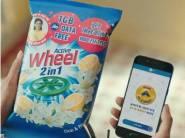 Wheel Powder Pack Offer - Get FREE 1 GB JIO Data !!