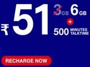 Jio Data Benefits Increased: 6GB Data & 500 minutes At Just Rs. 51 !!