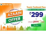 Azadi Offer : 1 Year Testbook Pass At Rs.20/ Month + FREE Gaana+ 3 Month !!