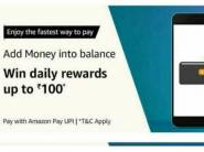 Add Rs. 1 In Pay Balance 4 to 5 Time & Win up to Rs.100 Cashback !!