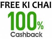 100% Cashback : Shop For Rs. 200 & Get Rs. 200 Cashback [ Including Shipping ]