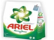 medium_168261_rsz_ariel-detergent-powder-complete-2-kg-500x500.jpg