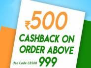 Super Sale Offer: Flat Rs. 500 CB + Extra Rs. 430 FKM Cashback