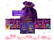 Personalised Premium Gift Bag At Just Rs.455 [ After 10% Code & Rs. 265 FKM Cashback ]