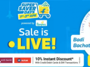 Super Saver Days : Up To 80% Off + 10% Bank Off + Extra FKM Rewards