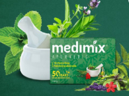 Medimix Skin, Body & Hair Care Products At Flat 20% Off + Extra Rs. 130 FKM Cashback + Free Shipping !!