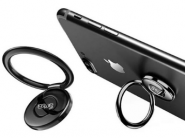 Get A Free Sample of Phone, Ring Holders, Cell Phone Cases [ Offer May End Anytime ]