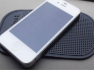Get A FREE Sample Of Anti-Slip Mat For Cell Phone (Hurry)