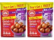 Aaj Ka Offer - Gulab Jamun (Buy 1 Get 1 Free) At Rs.40 Each, [ 8 Units ] Hurry