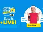 Super Saver Days Sale - Up to 80% off on Best Seller + Extra FKM Cashback