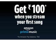 Listen Amazon Prime Music & Get Free Rs.100 Amazon Pay