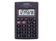 Mini Loot : Casio Calculator At Just Rs.44 With Shipping !!