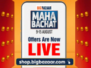 72 Hours Maha Bachat Sale - FREE Rs.500 Items + Rs.100 FKM CB