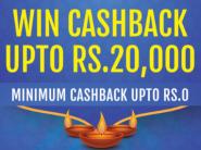 Perk New Offer Win Cashback Of 20000 For Free [ Check Inside ]