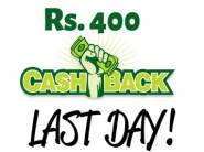 Increased CB: Lingerie Fest For Up to 70% off + Rs. 400 FKM CB [ LAST DAY ]