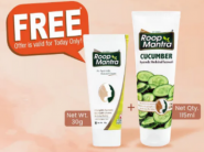 Cucumber Face Wash & Ayurvedic Cream For Free [ Pay Only Shipping ]