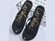 Must Buy - Flip Flops for Men At Just Rs. 74 [ Including Shipping ]