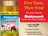 Only Today - FREE Baidyanath Ghee Sample Of 100ml [ Free Shipping ]