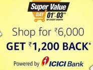 Amazon Super Value Day - Monthly Groceries With Rs. 1200 Cashback & More
