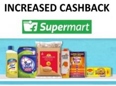 Flipkart Rs.1 Deal - Ghee, Sugar, Oil @ Rs. 1 + Extra 10.8% FKM Cashback !!