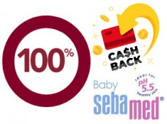 [ 5 Times Per Users ] FREE Sebamed Products Worth Rs. 500 + Free Shipping !!