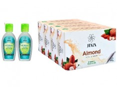 Almond Soap Combo [ Pack Of 12 ] + Herbal Sanitizer [ Pack Of 16 ] At Just Rs. 314 + Free Shipping