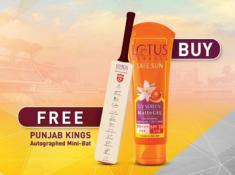 [ Free Punjab Kings Bat ] Sunscreen + DeTAN Mask At Rs. 270