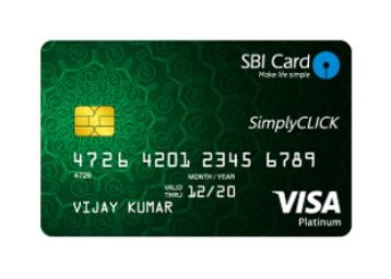 Sbi debit card coupon for ebay