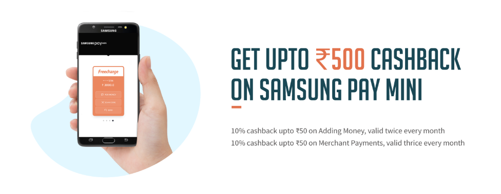 Trick To Get Rs 500 From Frecharge Cashback- Samsung Pay