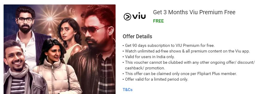 Get Gaana+ 6 Month Subscription For FREE & 3 Month Viu