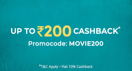 paytm-movie-offers