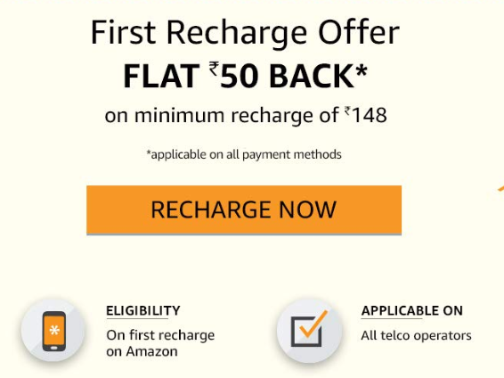 amazon-First-Recharge-Offer
