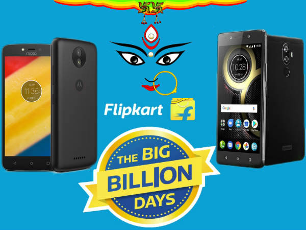 flipkart mobile deals of the day