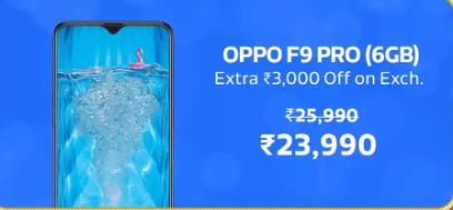 Flipkart Big Billion Days Mobile Sale: Upto 80% OFF + 10% Discount