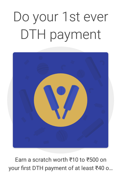Google Pay DTH Offer - Scratch Card Up to Rs  500 [August 2019]