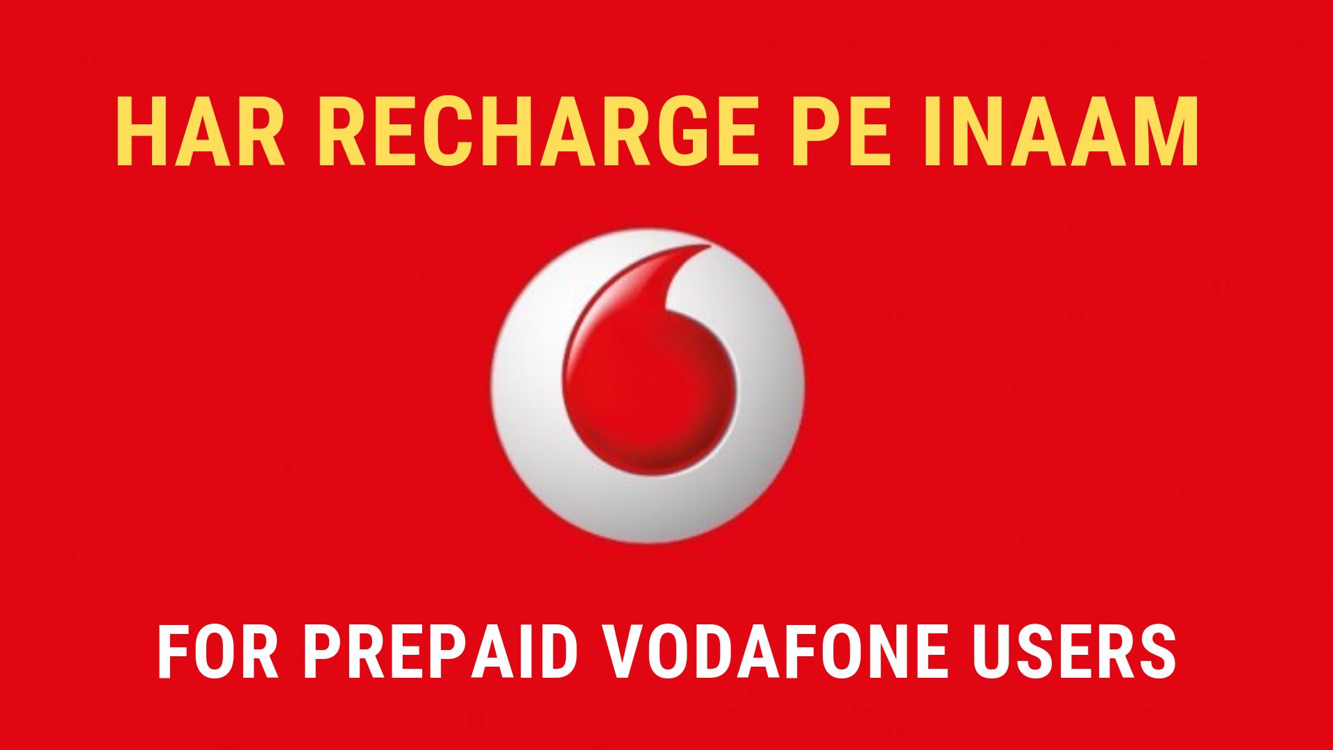 Vodafone Reward Program
