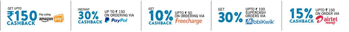 dominos-cashback-offer