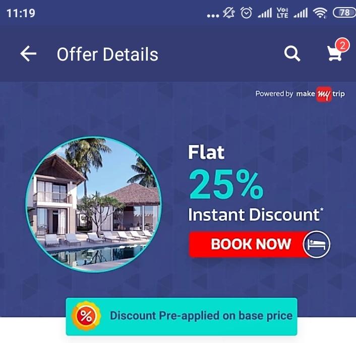 flipkart-hotel-ticket-booking