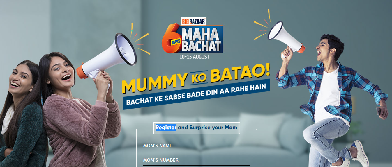 big-bazaar-mummy-ko-batao-sale