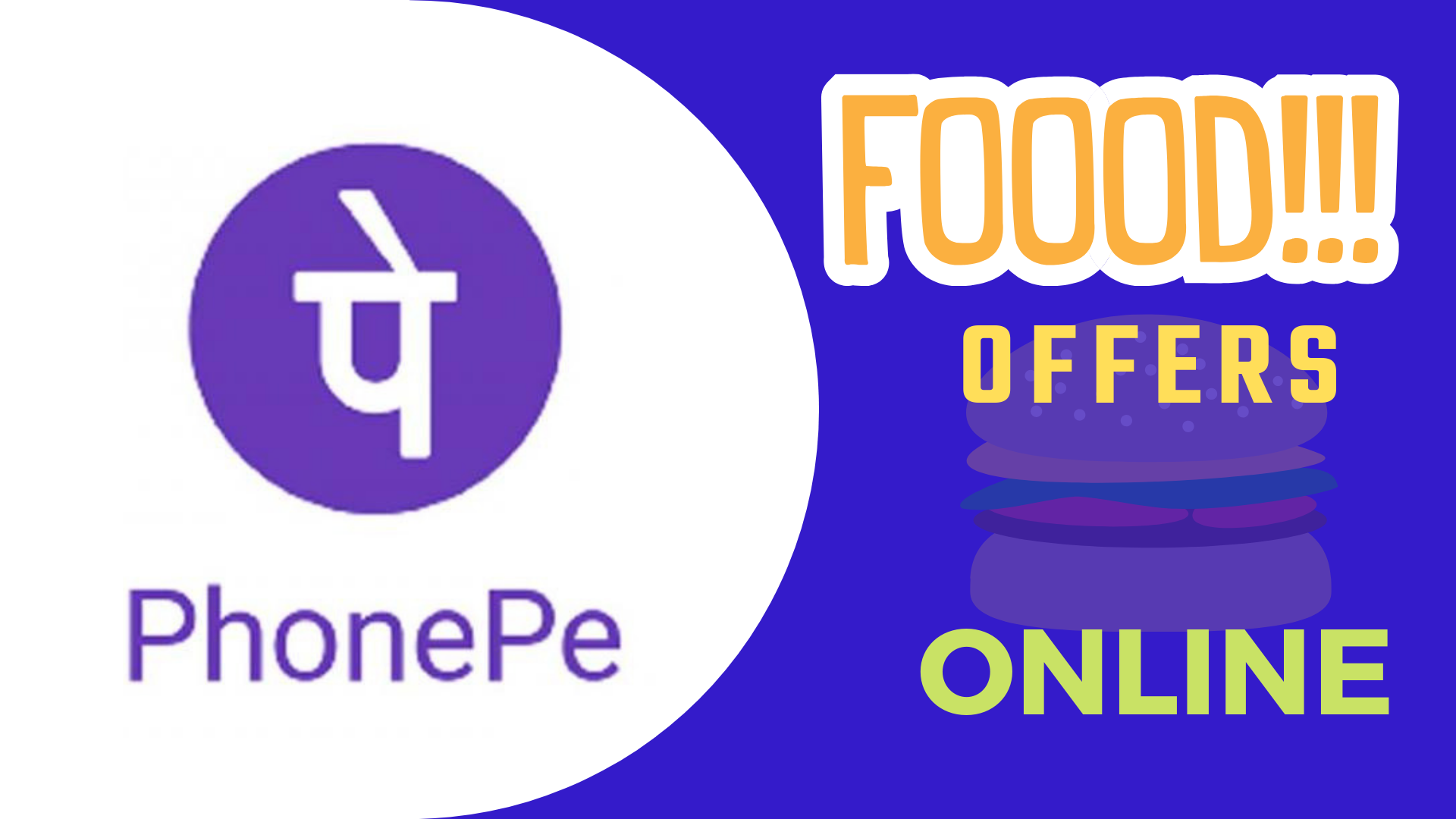 phonepe-food-offers-online