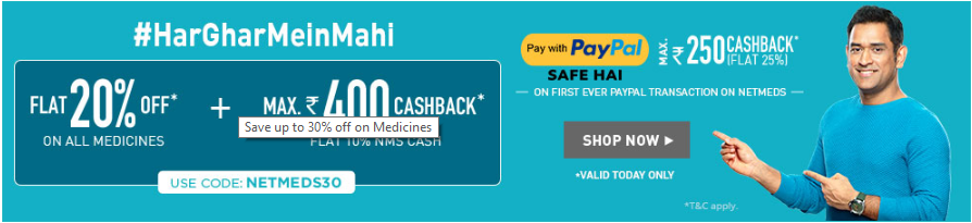 netmeds-paypal-offer