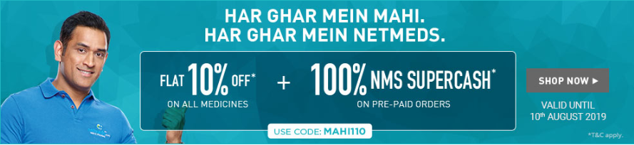 netmeds-100%-supercash-offer