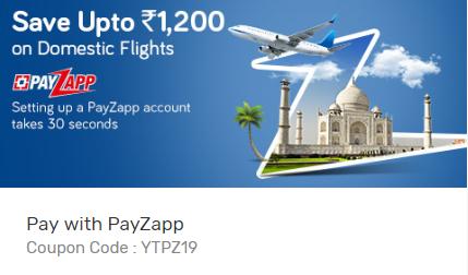 yatra-payZapp-offer