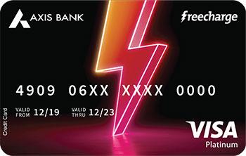 freecharge-card